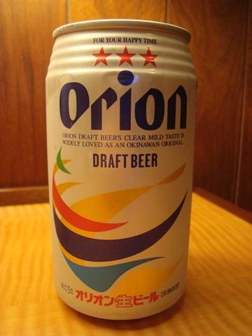 orion24.jpg