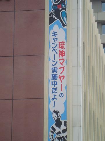 ryugin2.jpg
