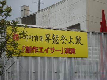 sibuyaeisa1.jpg