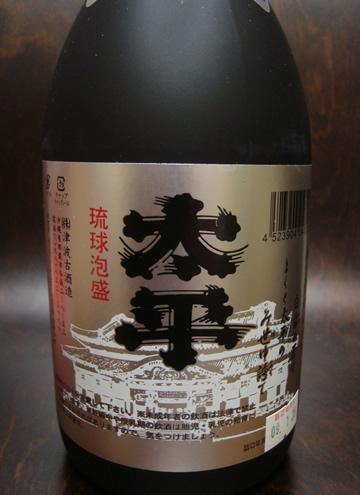 taihei1_20100329220437.jpg