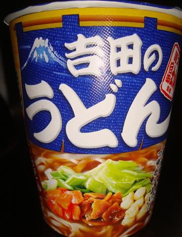 yosida1.jpg