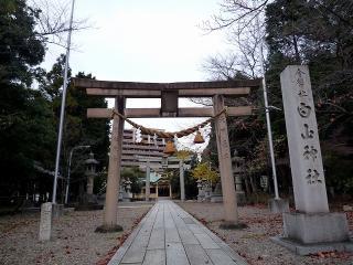 金幣社白山神社