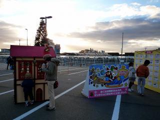 聖夜の小道ライブ&お楽しみスタンプラリー