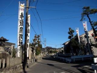 八劔社・熊野社
