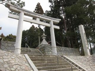 素盛鳴神社