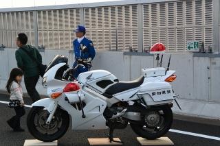 名古屋高速道路全線開通記念 わくわくサンキューウォーク 白バイ ホンダ VFR800P(RC49)