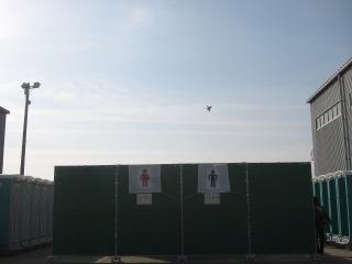航空自衛隊 岐阜基地航空祭