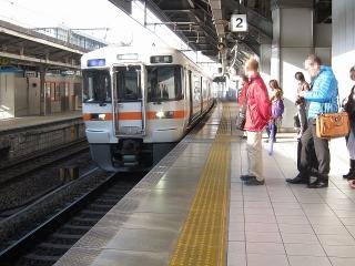 JR東海 名古屋駅