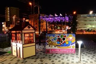 フジの広場