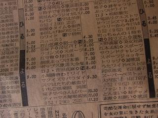 1989年(平成元年)2月23日 朝日新聞(朝刊)