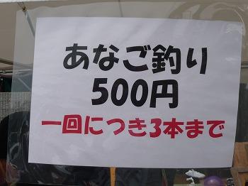 P1090077.jpg