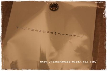 IMG_3492-1.jpg