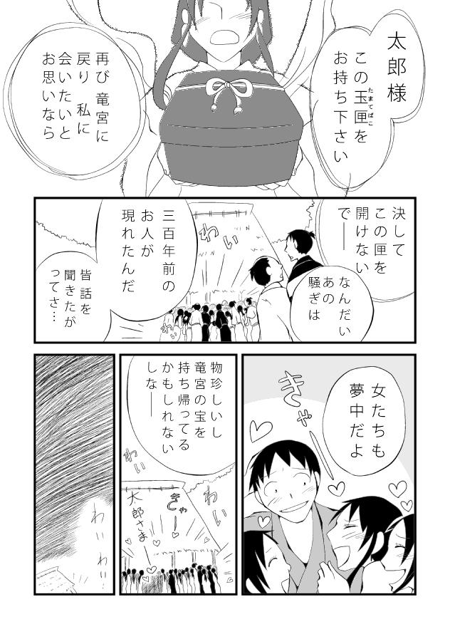 201205_1_01.jpg