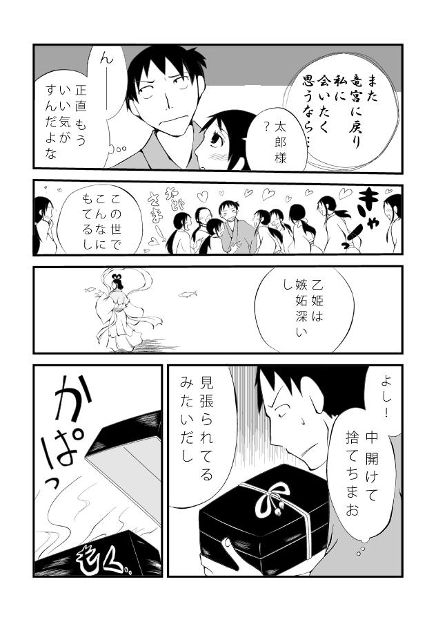 201205_1_03.jpg