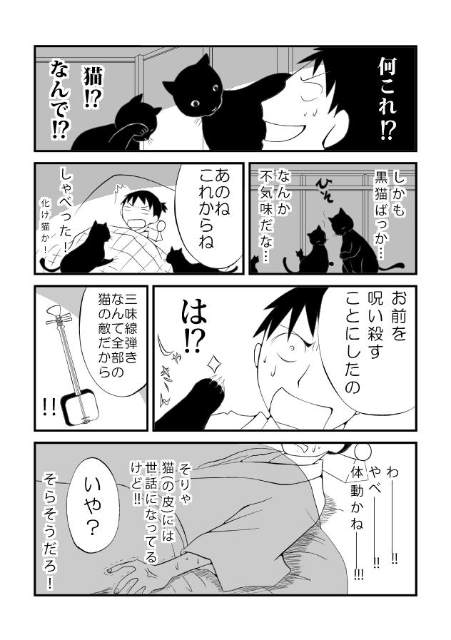201205_3_02.jpg
