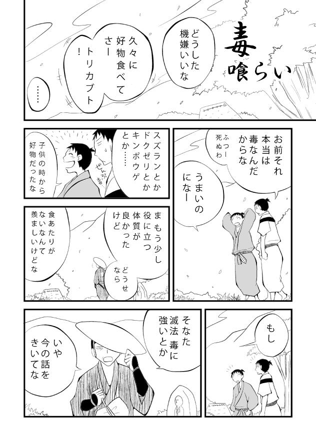 201206_1_01.jpg
