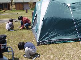 キャンプ1-day①