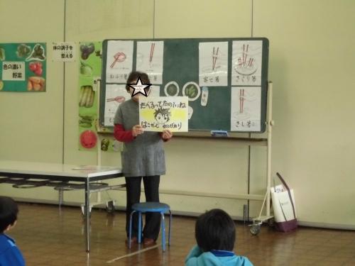 箱膳2 - コピー