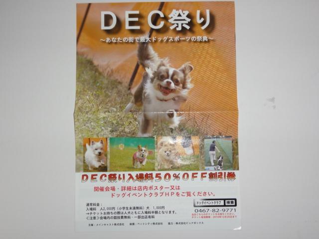2010_0822_203817-DSC00342.jpg
