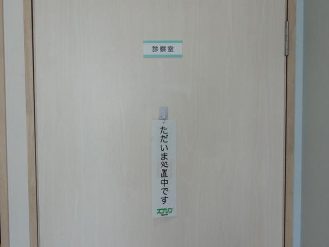2010_0829_102932-DSC00380.jpg