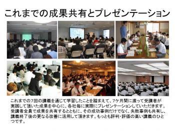 10_20110212151258.jpg