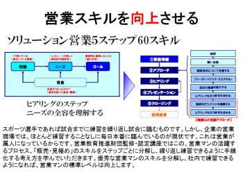 4_20110212142348.jpg