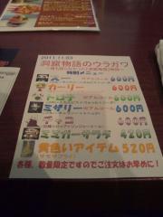 20111105_02.jpg