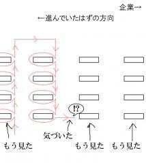 20120729_400.jpg
