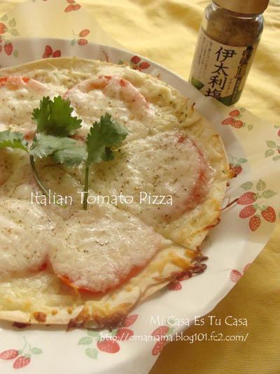 Italian Tomato Pizza