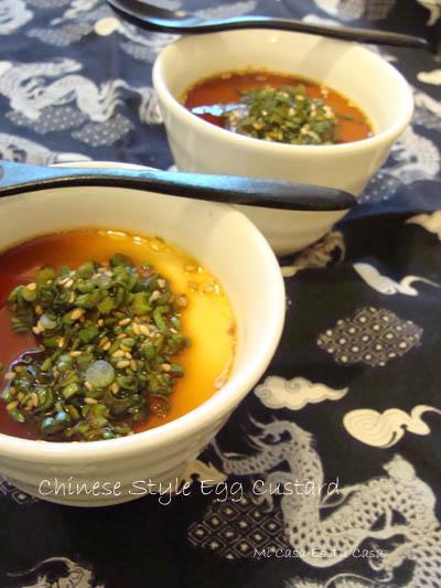 Chinese Style Egg Custard