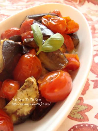 Steamed EggplantTomato
