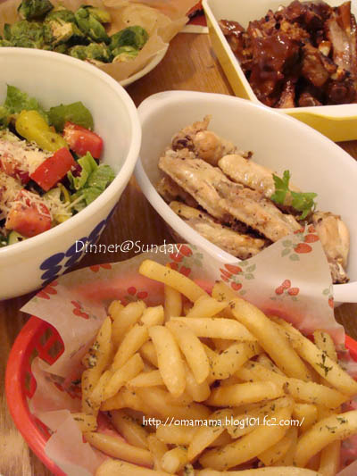 Dinner@Sunday_20100531153020.jpg