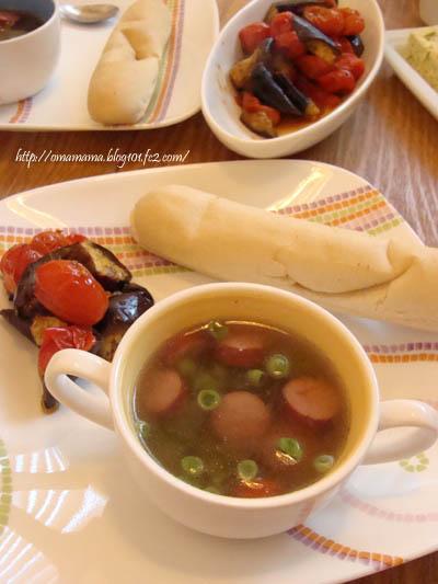 Dinner_20100520133728.jpg