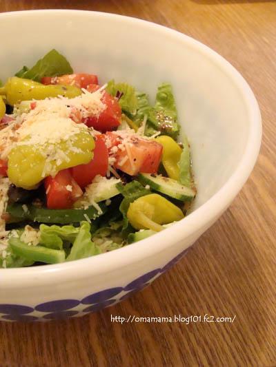 Salad_20100531155928.jpg
