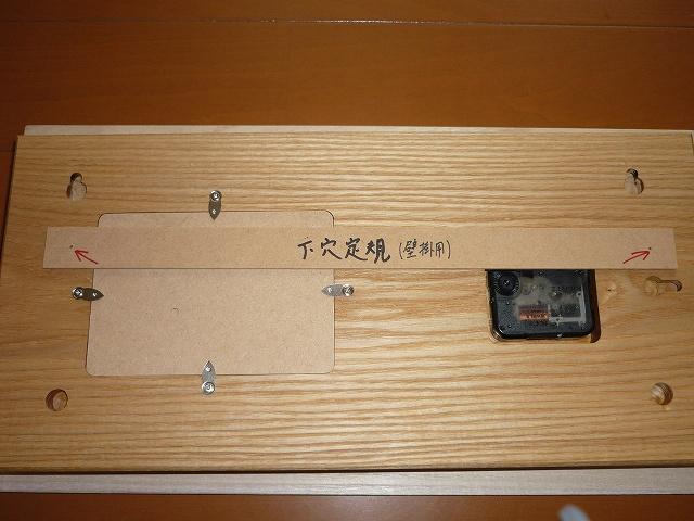 s-P1010005.jpg