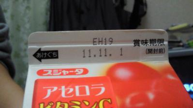 201109292206000.jpg