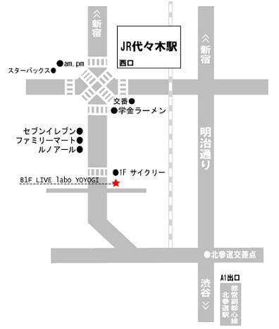 Yoyogi Labo MAP