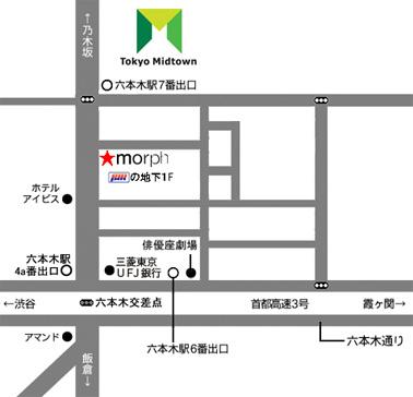 morph_MAP.jpg