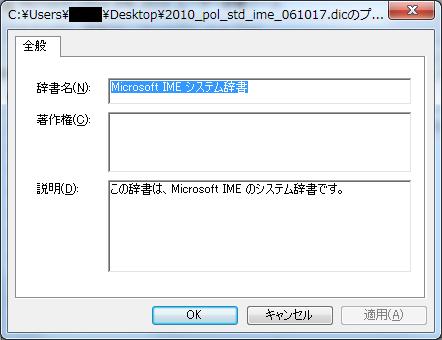 無題12 - コピー