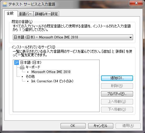 無題1 - コピー