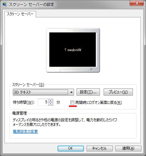 無題4 - コピー