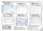 File0001_20110111192026.jpg