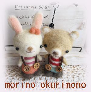 IMG_6330のコピー