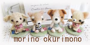 IMG_9309のコピー
