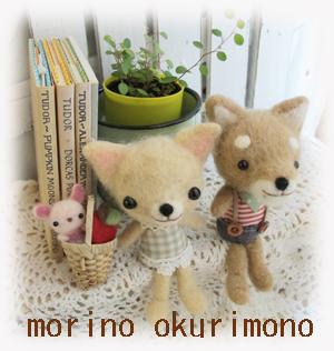 IMG_9455のコピー