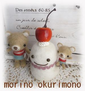 IMG_9806のコピー