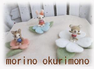 IMG_9885のコピー