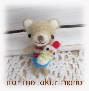 IMG_9911のコピー