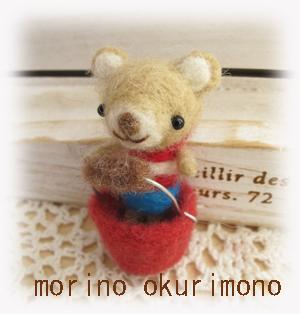 IMG_9945のコピー