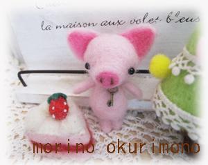 IMG_9989のコピー